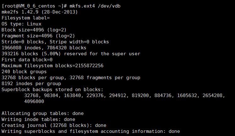 爱上源码网文章腾讯云linux服务器挂载数据盘云硬盘步骤详解的内容插图2