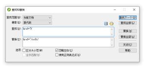 爱上源码网文章帝国cms系统整站源码安装在网站二级目录详细步骤的内容插图