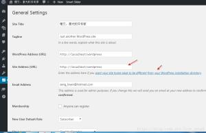 爱上源码网文章WordPress 网站设计入门 把WordPress放在一个独立子目录下的内容插图1